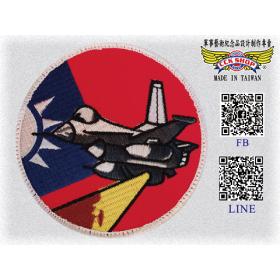 空軍第12作戰隊F-5E戰鬥機機種臂章